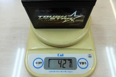 DSCF7693.JPG