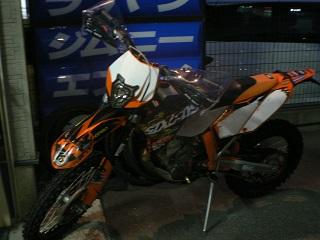 P1060433.JPG